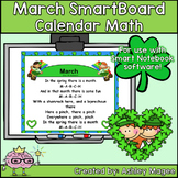 March Calendar Math/Morning Meeting for SMARTBoard