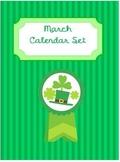 March Calendar -Set of Three Patterns