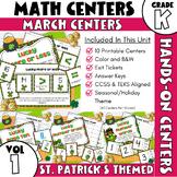 March Centers -- Kindergarten MATH ONLY