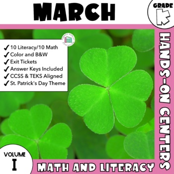 March Centers -- Kindergarten Math and ELA