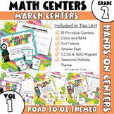 March Centers: 2nd Grade MATH