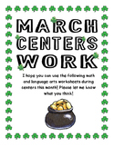 March Centers Work --Spanish