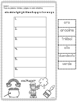 March Centers in Spanish