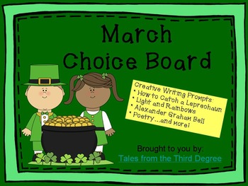 March Reading and Writing Response Choice Board
