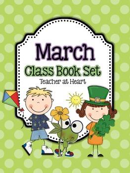 March Class Book Set