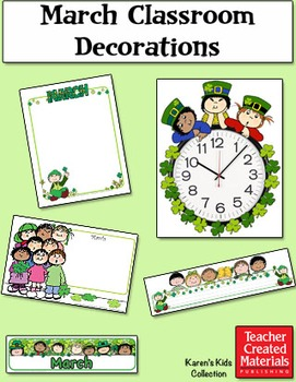 March Classroom Decorations by Karen's Kids (Digital Download)