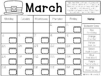 March Clip Chart Behavior Calendar