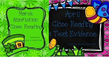 March Close Reading Bundle
