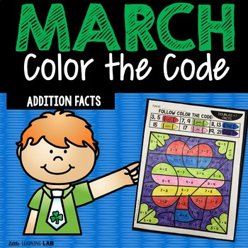 St. Patrick's Day Color By Number | Addition Facts | March Activities