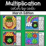 March Color by Code—Multiplication