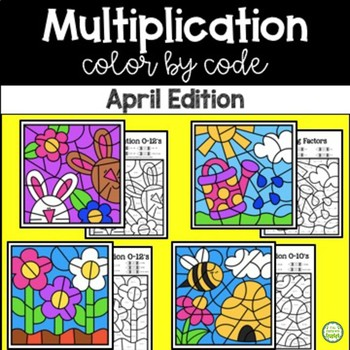 April Color by Code—Multiplication