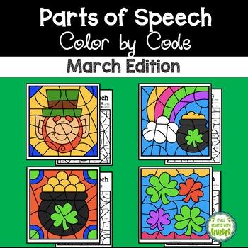 #springteacherretreat2018 March Color by Code—Parts of Speech