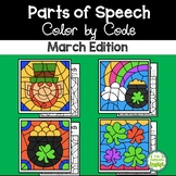 March Color by Code—Parts of Speech