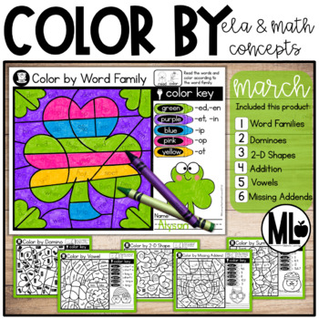 March-COLOR BY- Math and ELA concepts