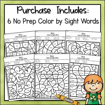 St Patricks Day Color by Sight Words