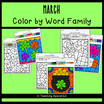 March Color by Word Family