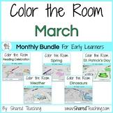 March Color the Room Bundle
