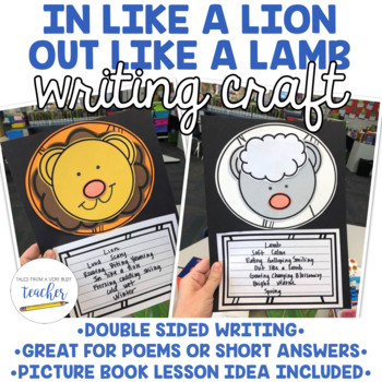 March Comes in Like a Lion and Goes Out Like a Lamb {Writing Craftivity}