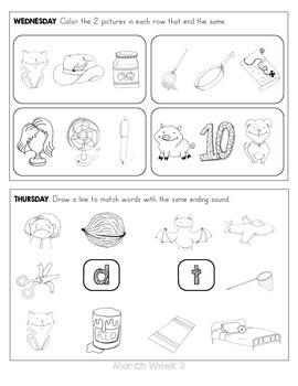 March Common Core Kindergarten Homework