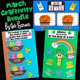 March Craftivity BUNDLE