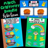 March Craftivity BUNDLE