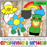 March Craftivity With Writing - 4 PRINT AND GO CRAFTS!