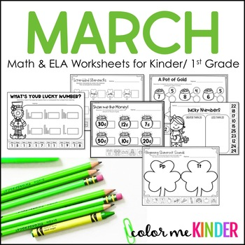 Interactive March Cut & Paste Printables for Kindergarten