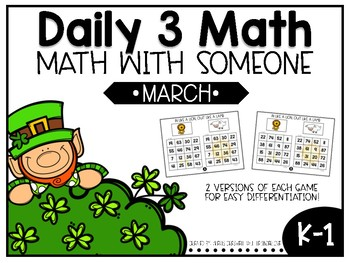 March Daily 3 Math with Someone Games