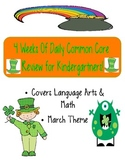 March: Daily Common Core Practice for Kindergarten