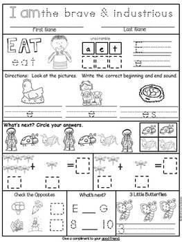 Homework: Kindergarten March Packet (Differentiated Common Core)