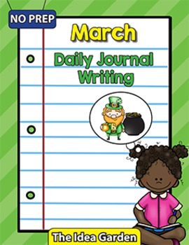 March Daily Journal Writing - NO PREP