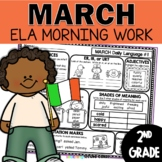 Morning Work 2nd Grade March | Daily Language