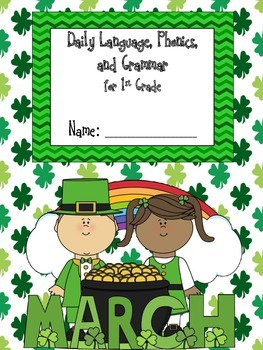 March Daily Language Arts, Phonics, and Grammar for 1st Grade