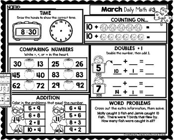 March Daily Math (1st Grade) - Use for morning, homework or independent work
