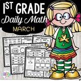 March Daily Math (1st Grade) - Use for morning, homework o
