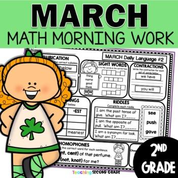 March Morning Work 2nd Grade | Math Spiral Review