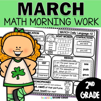 March Daily Math (2nd Grade) - Use for morning, homework o