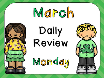 March Daily Skills Review PowerPoints for Kindergarten~Great for Calendar Time!