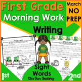 March Morning Work, First Grade~Language, Sight Word Practice~NO PREP JUST PRINT