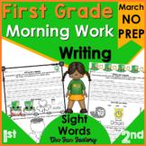 1st Grade Morning Work March | Language Arts | Sight Words