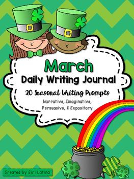 March Daily Writing Journal