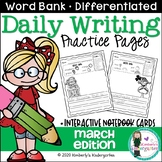Daily Writing Journal Pages for Beginning Writers: March Edition. K or 1st.