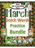 March Dolch Words Practice Bundle