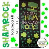 March Door Decoration Kit - It's No Sham This Class Rocks