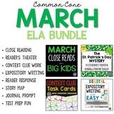 March ELA Bundle for Grades 4-6 Common Core Aligned