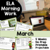 March Morning Work No Prep!