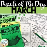 March Early Finishers | March Enrichment | Morning Work | Brainteasers