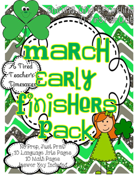 March Early Finishers Pack