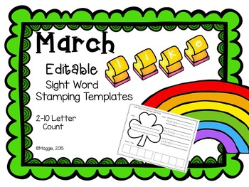March Editable Sight Word Stamping Templates
