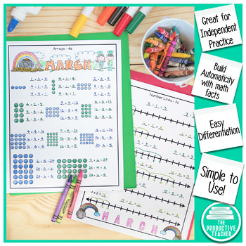 Multiplication and Division Math Facts Worksheets: March